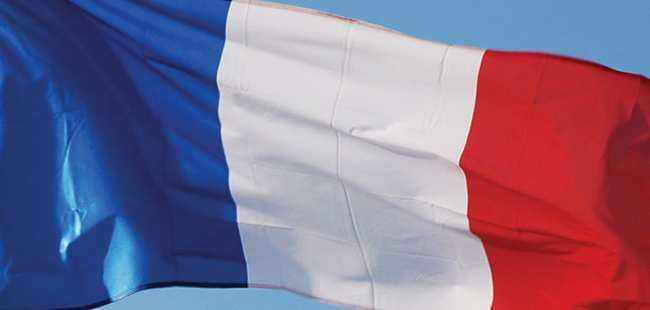 Fransa'da  turistlere saldırı