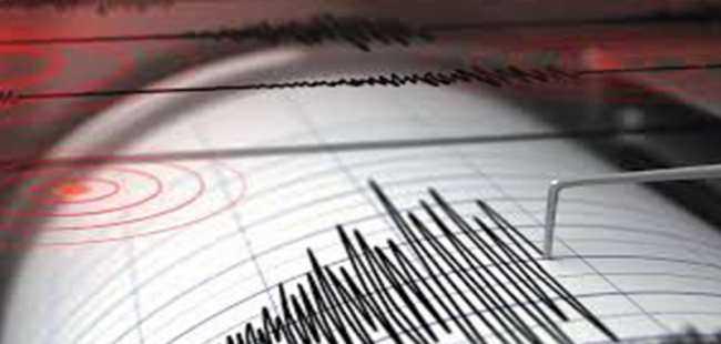 Bodrum'da korkutan deprem
