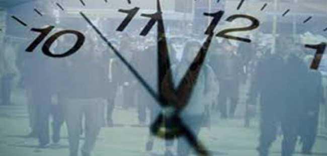 Danıştay'ın yaz saati kararına AK Parti'den ilk yanıt