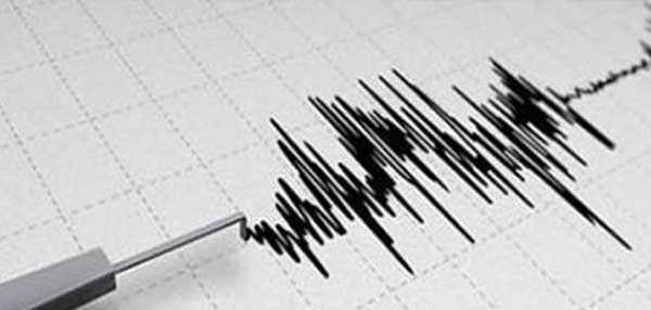 Yine deprem oldu!