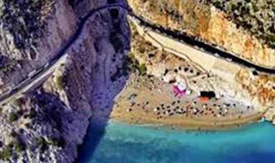 Antalya'daki projeye durdurma kararı