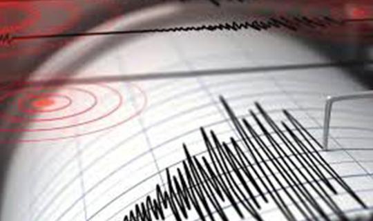 Sabah saatlerinde deprem oldu