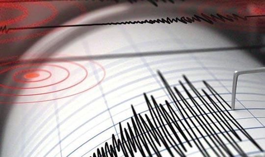 Arka arkaya deprem oldu