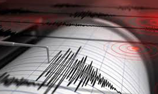 Deprem birçok şehirde hissedildi