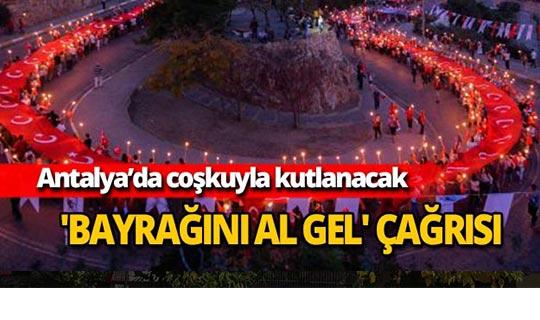 19 Mayıs Antalya'da coşkuyla kutlanacak