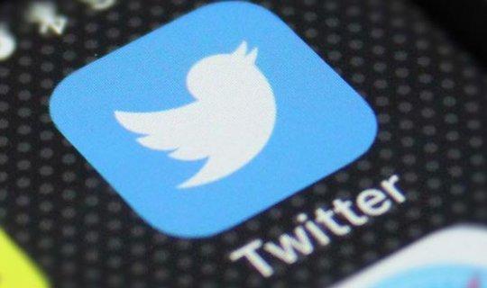 Twitter'ın hisseleri düştü