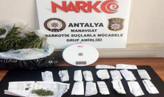 Antalya'da operasyon : 7 kişi gözaltına alındı