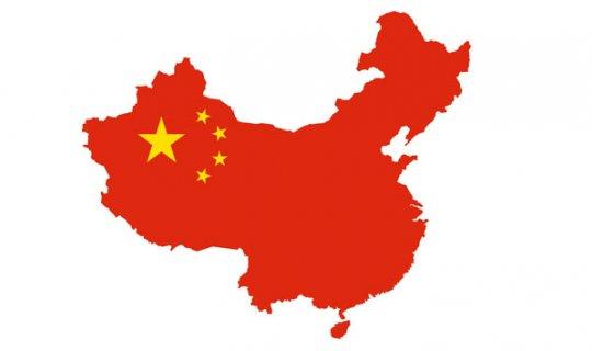 Çin'den ABD'ye sert tepki!