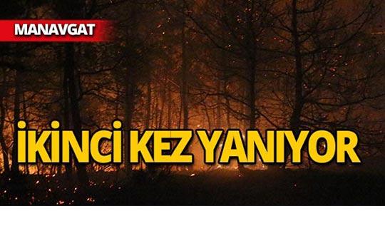 Manavgat'ta bir ay arayla ikinci felaket!