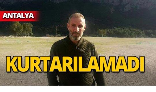 Antalya'da bir polis şehit oldu