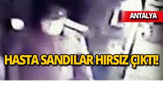 Antalya'da hasta numarasıyla hastayı soydu