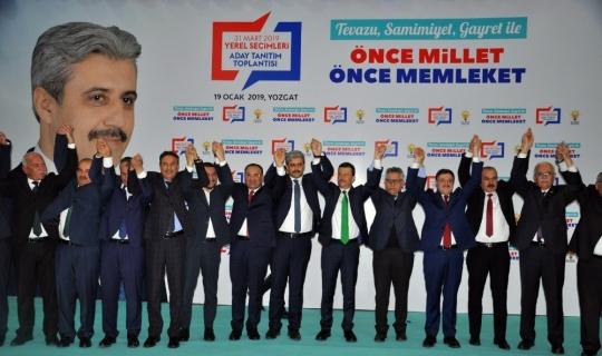 AK Parti Yozgat aday tanıtım toplantısı yapıldı