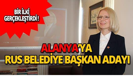 Antalya'da bir ilk!
