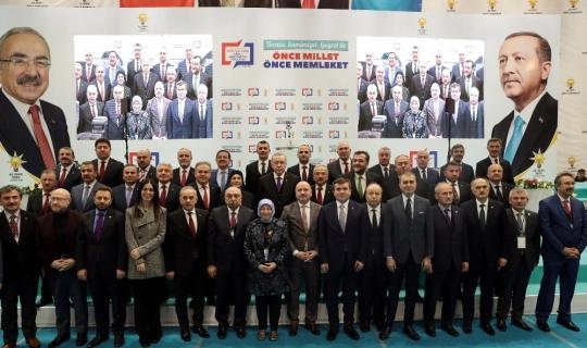 Cumhurbaşkanı Erdoğan, Ordu adaylarını açıkladı