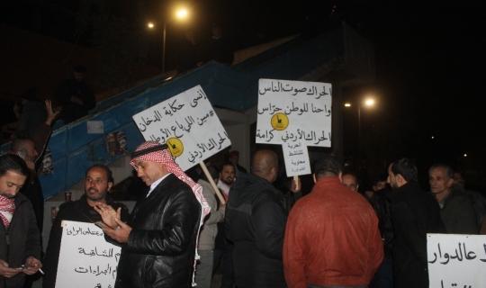 Ürdün'deki hükumet karşıtı protestolar 9'uncu haftasında
