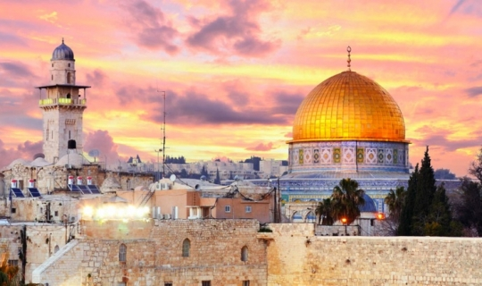 İsrail'den skandal uygulama!