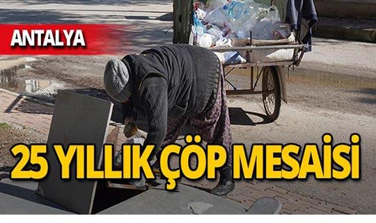 Yaşlı kadın torununu çöpten kazandığı parayla büyütüyor!