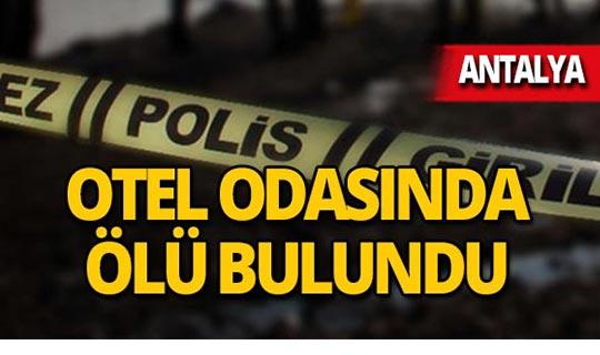 Antalya'ya tatile gelen yaşlı adamın acı sonu!