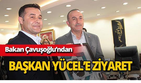 """Bakan Çavuşoğlu: """"Turist sayısı artarken kaliteyi de artıracağız"""""""