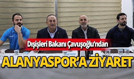 """Bakan Çavuşoğlu:  """"Cumhurbaşkanımız yendiğiniz zaman seviniyor"""""""