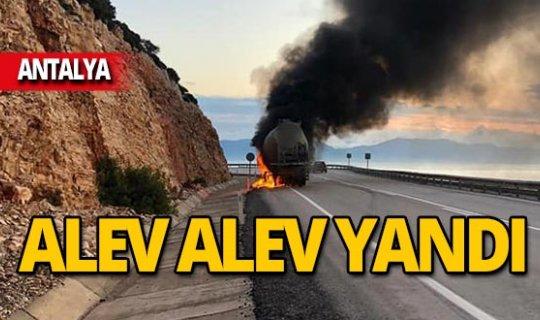 Yol ortasında alev alev yandı