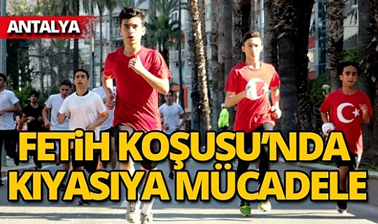 Antalya'nın Fethi'nin 813'üncü yıl dönümü kutlamaları