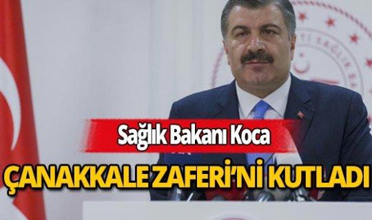 """Sağlık Bakanı Koca: """"Bugüne kadar mücadelesini verip de başaramadığımız bir şey olmadı"""""""