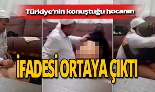 Türkiye'nin konuştuğu hocanın ifadesi ortaya çıktı