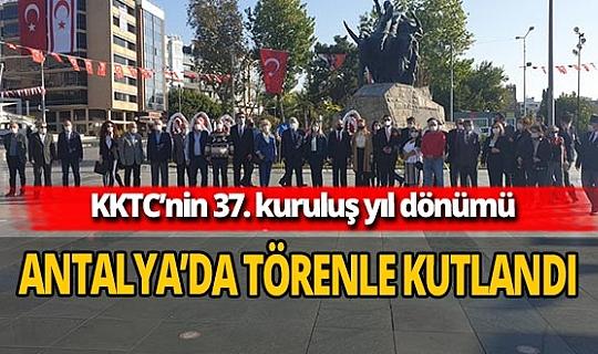 Antalya'da KKTC'nin 37. kuruluş yıl dönümü törenle kutlandı