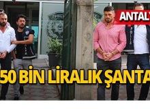 Antalya'da 'uygunsuz görüntü' iddiasıyla şantaj!