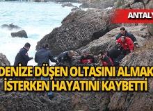 Antalya'da emekli doktor boğularak can verdi