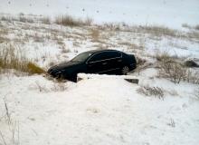Sorgun'da otomobil şarampole uçtu: 3 yaralı