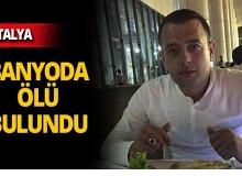 Azeri gencin esrarengiz ölümü!