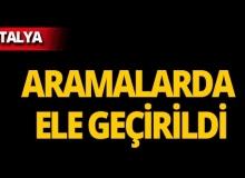 Antalya'da ATM dolandırıcıları tutuklandı!
