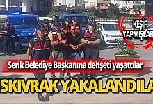 Belediye Başkanının evine saldırdılar, böyle yakalandılar!