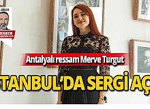 Yanılsamalar sergisi İstanbul'da açıldı
