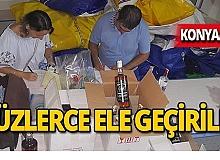 Antalya'da 739 adet ele geçirildi