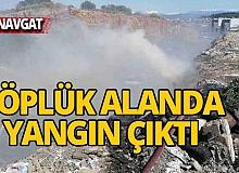 Antalya'da çöplük alanda yangın