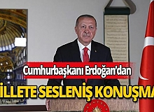 Cumhurbaşkanı Erdoğan: 24 Temmuz Cuma günü cuma namazı ile birlikte Ayasofya'yı ibadete açmayı planlıyoruz
