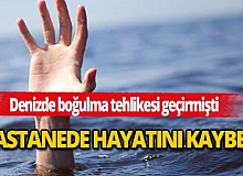 Antalya'da boğulma tehlikesi geçiren genç, 2 gün sonra hastanede öldü