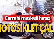 Antalya haber: Cerrahi maskeli hırsız böyle görüntülendi
