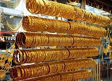 Çeyrek altın 760 lira oldu