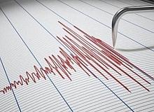 Son dakika... Malatya'da şiddetli deprem