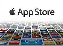 Apple Store bakıma girdi! iPhone 12 geliyor!