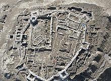 Erzincan'da 'Arkeopark' açılıyor!