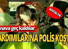 KPSS'ye geç kalanların imdadına polis yetişti