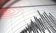 Deprem Antalya'da da hissedildi