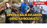Antalya'da denizde kaybolan gencin cesedine ulaşıldı
