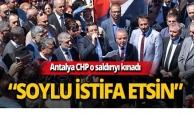 Kılıçdaroğlu'na yönelik saldırı Antalya'da protesto edildi!