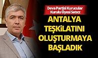 Deva Partisi Antalya Teşkilatı kimlerden oluşacak?